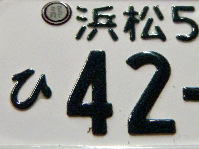 3D CUSTOM NUMBER PLATE